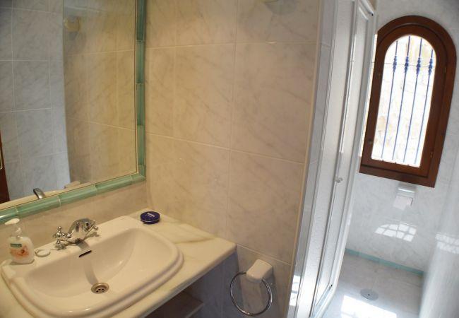 Sobre los Mares - Baño Apartamento