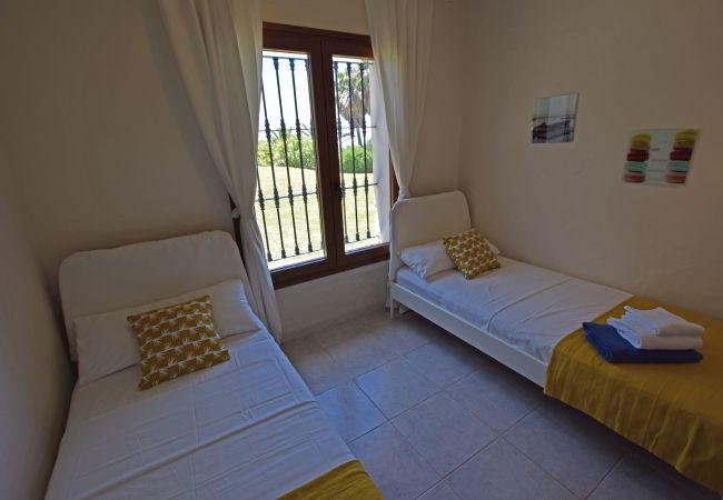 Sobre los Mares - Dormitorio 1 - Apartamento
